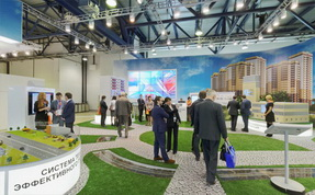Moscow International Energy Exhibition - interactive spherical panorama