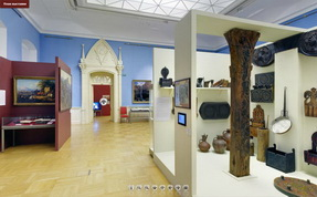 «Caucasian glossary: Land and People» exhibition Virtual tour